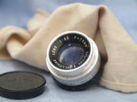 ' 75mm ' 75mm Soligor 3.5 Enlarging Lens £12.99